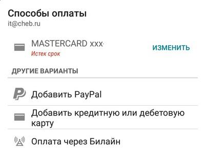 искать работу в москве вахтой комплектовщик