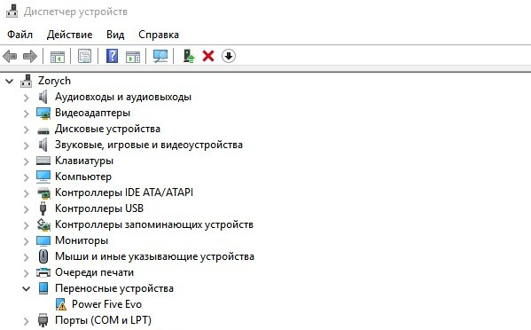 Avidemux 2.5 mac